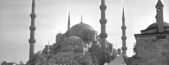 Ziya Gökalp is one of İstanbul Mahalle.
