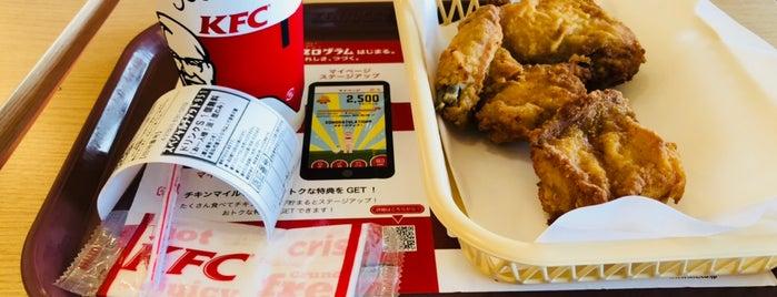 KFC is one of Orte, die Shigeo gefallen.