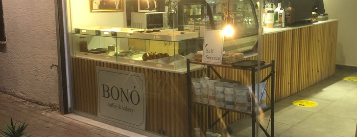 Bonó Coffee & Bakery is one of izmirde gidilecekler.