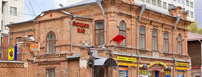 Дом Е. Л. Кропанина is one of kurgan.pro.