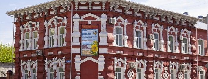 Дом А. А. Данилушкина is one of kurgan.pro.