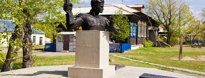 Памятник герою Советского Союза Д. М. Крутикову is one of kurgan.pro.