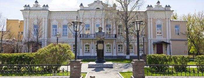 Административное здание винокуренного завода Д. И. Смолина is one of kurgan.pro.