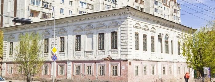 Троицкое мужское училище is one of kurgan.pro.