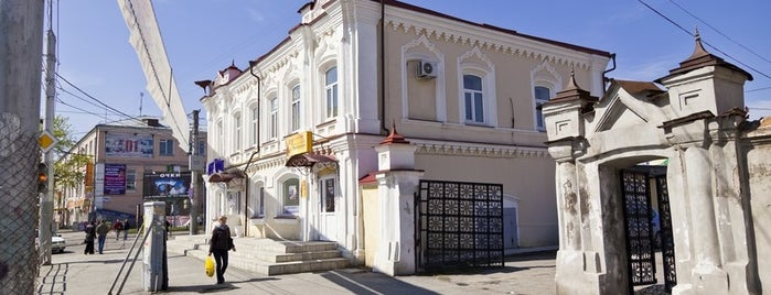 Дом купцов Калининых is one of kurgan.pro.