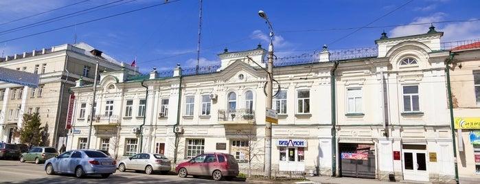 Дом купца М. М. Дунаева is one of kurgan.pro.