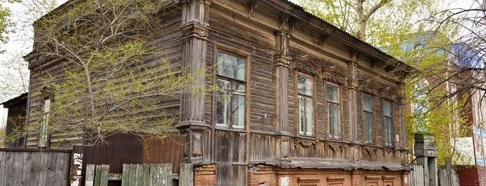 Дом, входящий в ансамбль улицы is one of kurgan.pro.