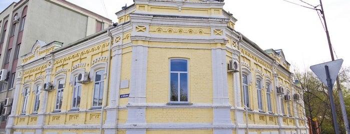 Торговый дом купца М. М. Дунаева is one of kurgan.pro.