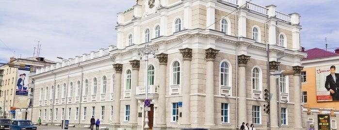 Здание ГУ Центрального Банка РФ по Курганской обл. is one of kurgan.pro.