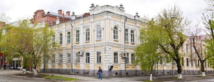 Дом купца И. П. Колпакова is one of kurgan.pro.