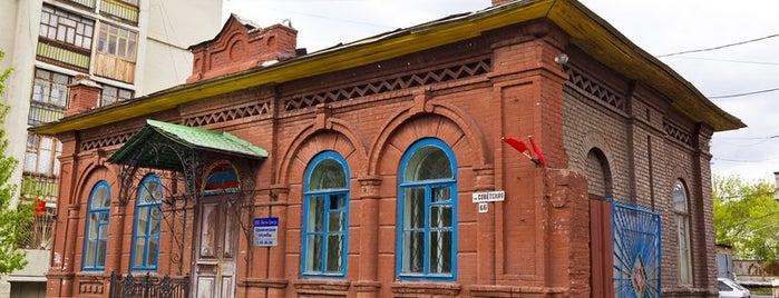 Дом адвоката Гладкова is one of kurgan.pro.