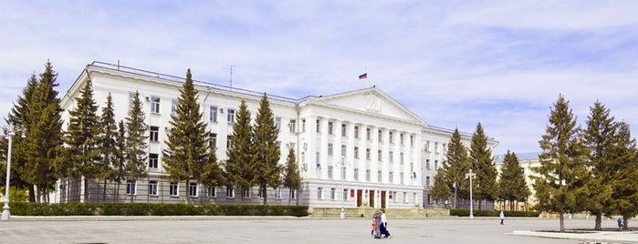 Администрация города Кургана is one of kurgan.pro.