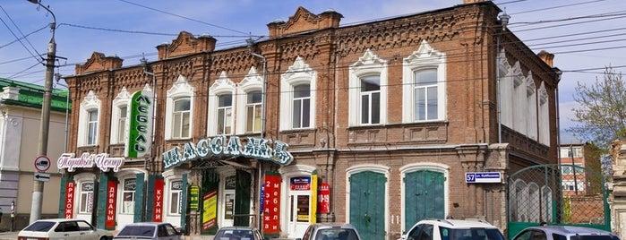 Здание Союза сибирских маслодельных артелей is one of kurgan.pro.