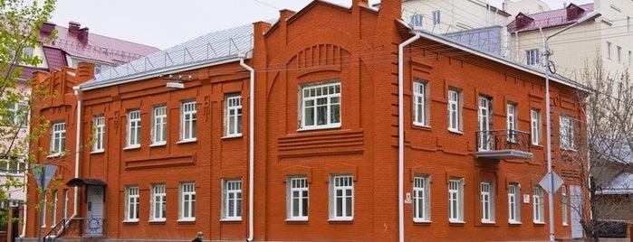 Двухэтажное кирпичное здание стиля «Модерн» is one of kurgan.pro.