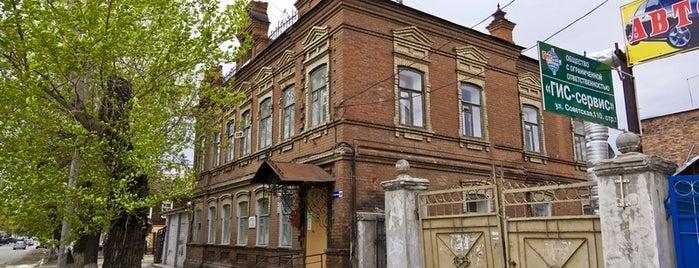 Дом М. Т. Галямина is one of kurgan.pro.