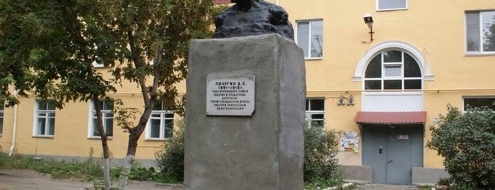 Памятник герою гражданской войны Д. Е. Пичугину is one of kurgan.pro.