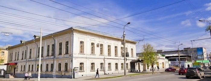 Дом купцов Бакиновых is one of kurgan.pro.