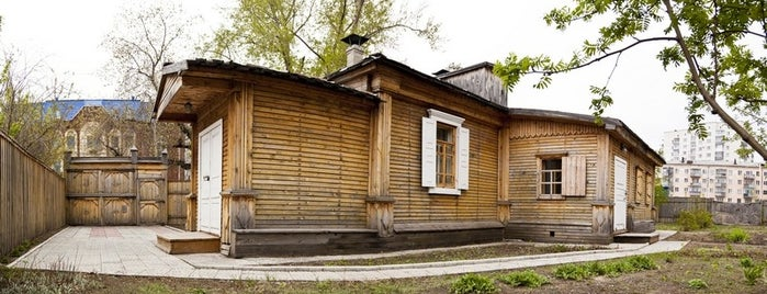 Дом декабриста В. К. Кюхельбекера is one of kurgan.pro.
