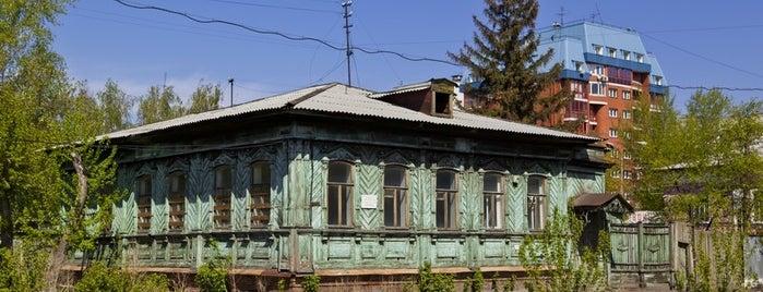 Дом доктора Державина is one of kurgan.pro.
