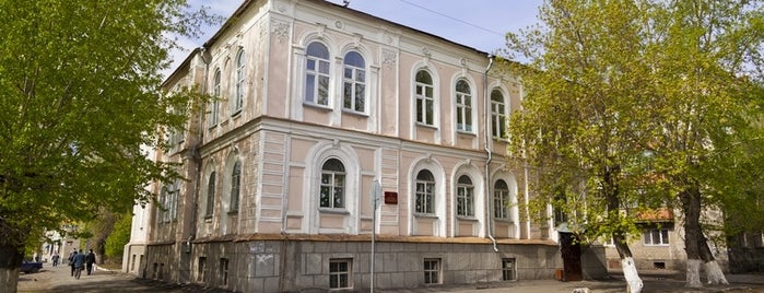 Здание уездного училища is one of kurgan.pro.