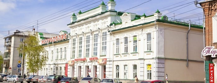 Здание Александровской женской гимназии is one of kurgan.pro.