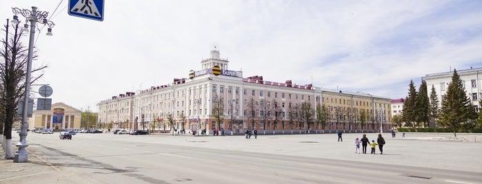 Жилой дом, ул.Гоголя, 55 is one of kurgan.pro.