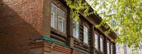 Доходный дом П. И. Бакинова is one of kurgan.pro.