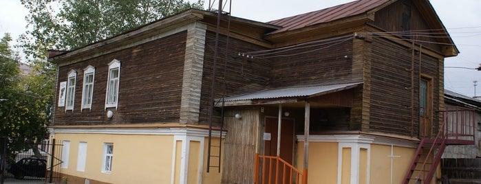 Дом, связанный с историей курганских большевиков is one of kurgan.pro.