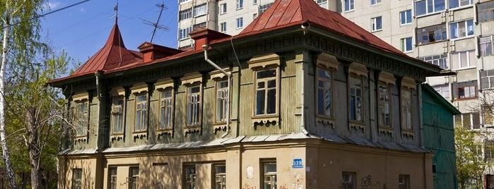 Дом иностранных монополий is one of kurgan.pro.