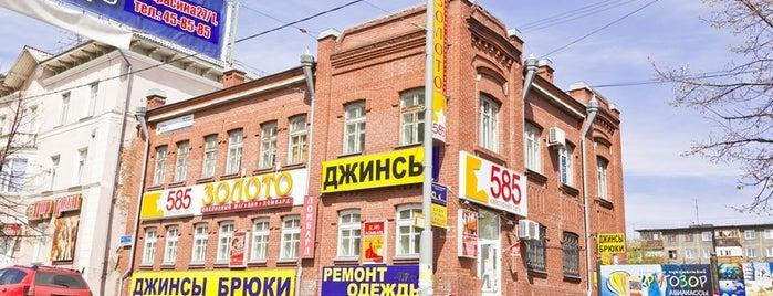 Дом, построенный в стиле чистого «модерна» в кирпиче is one of kurgan.pro.