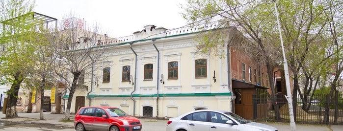 Жилой дом Иконниковых is one of kurgan.pro.