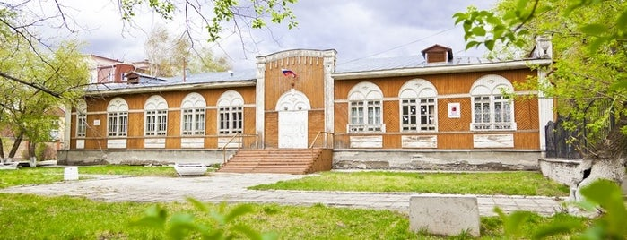 Дом декабриста А. Е. Розена is one of kurgan.pro.
