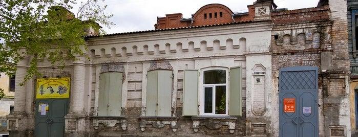 Торговый дом И. И. Екимова is one of kurgan.pro.