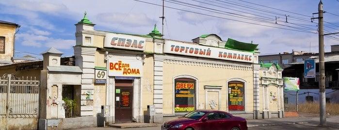 Торговое помещение И. И. Дерягина is one of kurgan.pro.