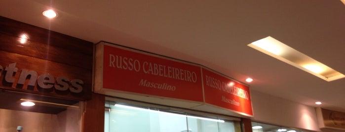 Russo Cabeleireiro is one of Endereços úteis.
