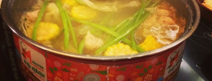 Master Suki Soup is one of carolynさんの保存済みスポット.