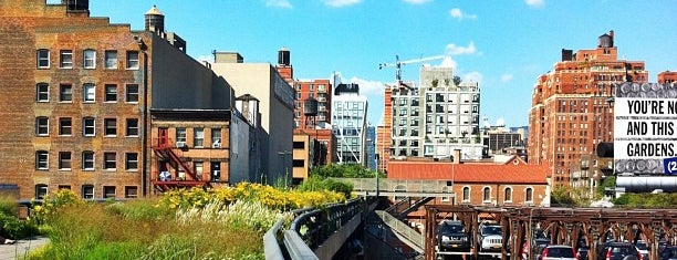 High Line is one of NYC 2017.
