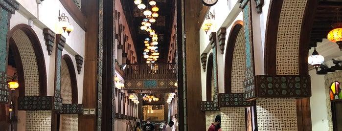 Al Aker - Souq Waqef is one of Doha.