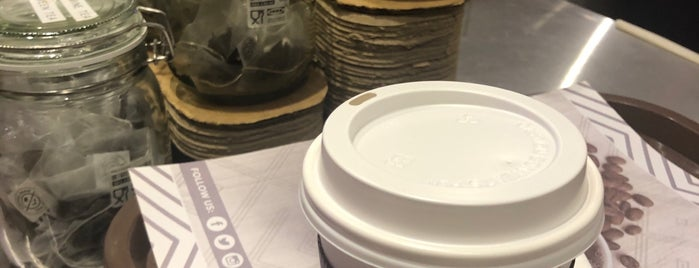 The Coffee Bean is one of Jeddah - SAFood.