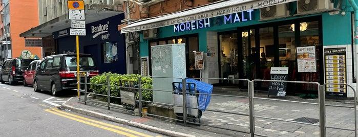 Moreish & Malt is one of HK 🐶 Friendly.