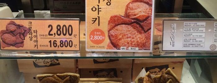 Croissant Taiyaki is one of Seoul 2015-06.
