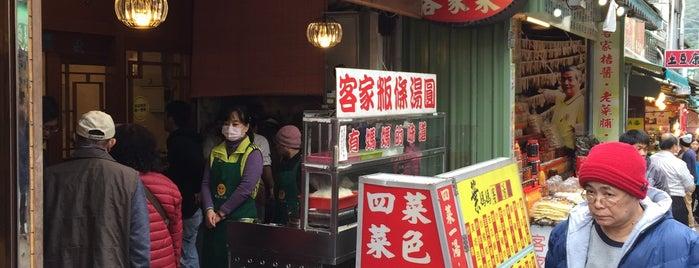 葉媽媽客家湯圓 is one of Orte, die Simo gefallen.