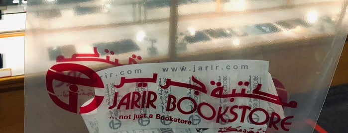 Jarir Bookstore is one of Adam's Liked Places.