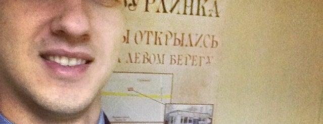 Бурлинка is one of Tempat yang Disimpan Artem.