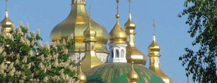 Смотровая площадка Храма Христа Спасителя is one of Москва todo.