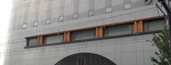 The New Hotel Kumamoto is one of Hotels in Japan.
