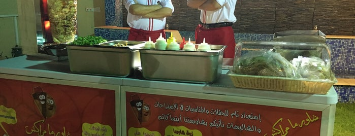 Shawarma Marrakesh is one of Best Places in Riyadh.
