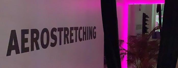Top Stretching is one of Orte, die Варвара gefallen.