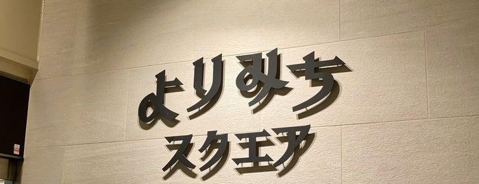 よりみちスクエア is one of Japón.