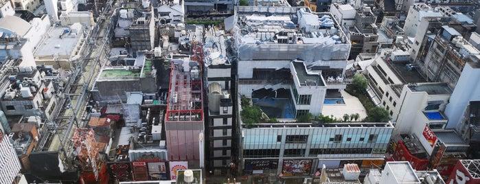 Ebisu Tower is one of Osaka-Japan.